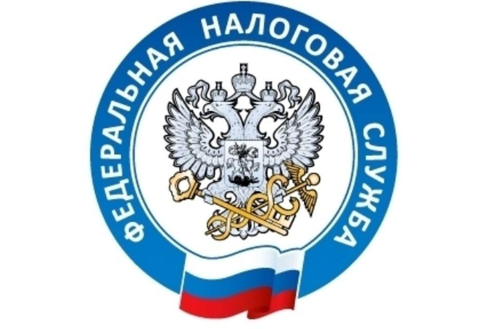 Межрайонная ИФНС России № 1 по Томской области приглашает налогоплательщиков